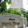 La semaine prochaine à Bangkok