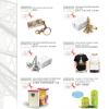 La boutique du Pavillon France bientôt en ligne…