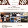 Maison Pourcel lance sa communication… sur le marché chinois !