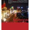 Émulation artistique à Shanghai : rendez-vous sur France 5, le 9 septembre à 21h35