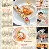Metropolis Daily, la cuisine française à l'honneur à Macau
