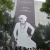 Encore quelques jours pour l'exposition » Culture Chanel » à Shanghai