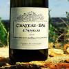 Le vin du mois d'août : le Château-Bas d'Aumelas