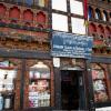 Le Bhoutan, partez à la rencontre du pays où le Bonheur est une règle de vie…
