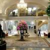 Hôtel de Paris se rénove – Investir malgré une période de crise économique -