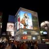 Destination Osaka pour le chef Laurent Pourcel et les cuisine de » La Fête Hiramatsu «