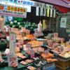 Tokyo – Ces fruits comme des bijoux….