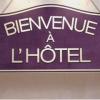 » Bienvenue à l'Hôtel » … comment des hôteliers peuvent-ils se laisser embarquer dans un tel programme ?