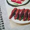 Où manger de l'oie rôtie à Canton – 'à la petite cuillère' en Chine