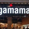 Wagamama ouvrira à NYc en 2016, retour sur une success story de la restauration londonienne