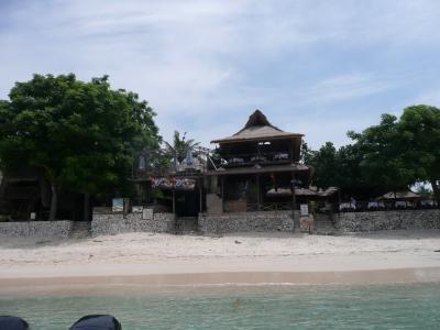 Le restaurant où nous allons déjeuner