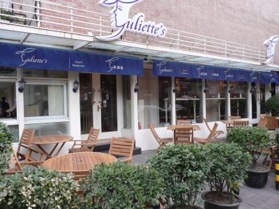 D ner chez juliette s au coeur de p kin chefs for Restaurant la maison blanche montpellier