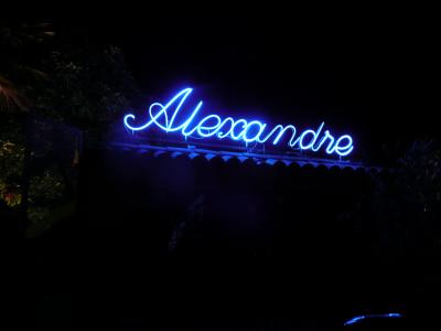 bon anniversaire alexandre