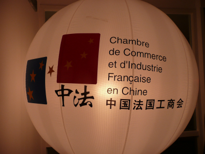 Lancement officiel des restaurant pourcel shanghai for Chambre de commerce shanghai