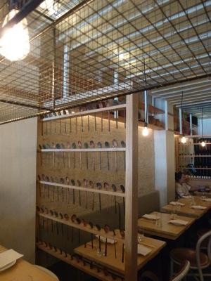 trois adresses nyc 1 danji chefs pourcel blog. Black Bedroom Furniture Sets. Home Design Ideas
