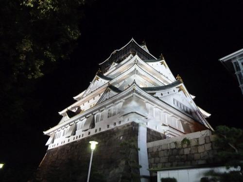 Osaka Hiramatsu Pourcel
