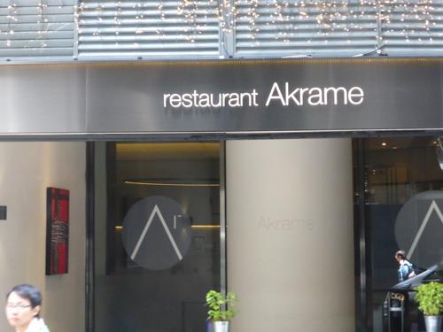 Akrame Hong Kong