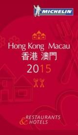 guide Michelin Hong Kong Macau 2015