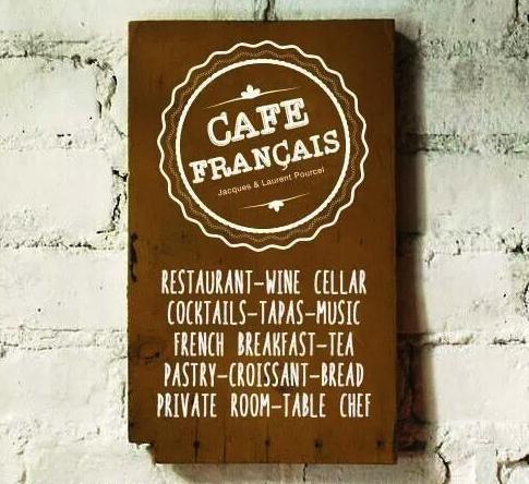 Caf fran ais ouverture le 15 novembre premi re compilation by mme gaultier chefs - Comptoir seigneurie gauthier toulouse ...