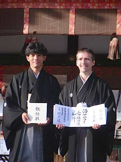 Saké-Samurai