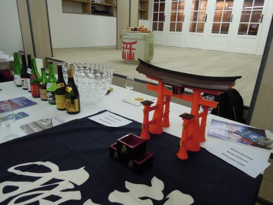 Saké de Hiroshima 2