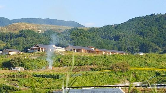 Auberge de Plaisance Nara