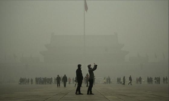 Beijin Pollution