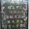 Restaurant Seafood incontournable à Singapour