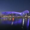 Yas Hôtel à Abu Dhabi, Ultime Expérience…