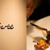 Nouvelle table à Tokyo, en toute… « Liberté à Table de Takeda »