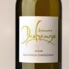 Le vigneron du mois : Nicolas Bouchard Pour le Domaine Deshenrys 2013