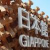 - Pavillon Japon – Milano Expo 2015 – Le Japon imagine le restaurant du futur