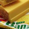 KitKat la barre chocolatée aux 20 saveurs et une boutique dédiée au Japon